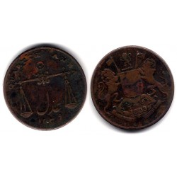 (232) India Británica. 1833 / 1249H. Quarter Anna (BC)