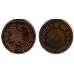 (883) Irán. 1295H. 50 Dinars (BC)