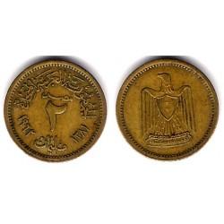(403) Egipto. 1962. 2 Milliemes (BC)