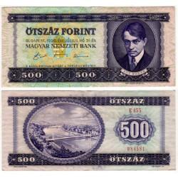 (175a) Hungria. 1990. 500 Forint (EBC)