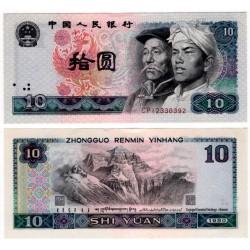 (887a) China. 1980 .10 Yuan (SC-)