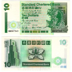 (284b) Hong Kong. 1994. 10 Dollars (SC)