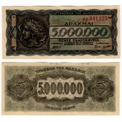 (128a) Grecia. 1944. 5 Millones Drachma (SC-)