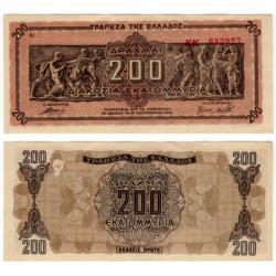 (131a) Grecia. 1944. 200 Millones Drachma (SC-)