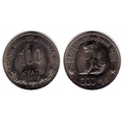 (64) Myanmar. 1999. 100 Kyats (SC)