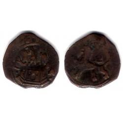 Felipe II. Sin Fecha. 2 Cuartos (BC-) Ceca de Cuenca CA