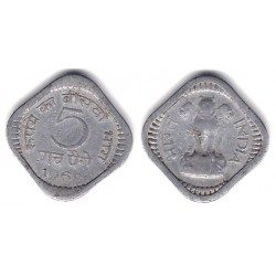 (18.2) India. 1968. 5 Rupees (RC+)