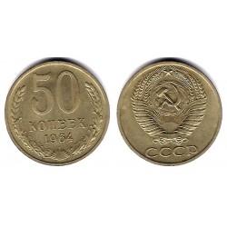 (Y133a.2) Unión Soviética. 1964. 50 Kopeks (MBC+))