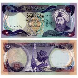 (71a) Iraq. 1982. 10 Dinars (SC-)