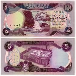 (70a) Iraq. 1980. 5 Dinars (SC)