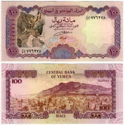 (28) Yemen. 1993. 100 Rials (SC)