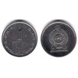 (136.2) Sri Lanka. 1991. 1 Cent (SC)
