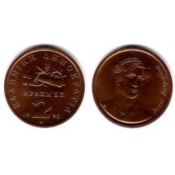 (151) Grecia. 1990. 2 Drachma (EBC+)