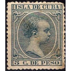 (146) Cuba Colonial. 1896. 5 Centavos de Peso (Usado)