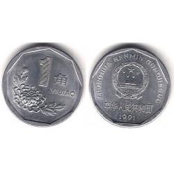 (335) China. 1991. 1 Jiao (SC)