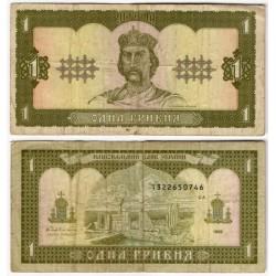 (103a) Ucrania. 1992. 1 Hrivnya (BC+)