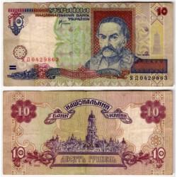 (111c) Ucrania. 2000. 10 Hryven (BC+)
