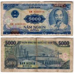 (108) Vietnam. 1991. 5000 Dong (BC)