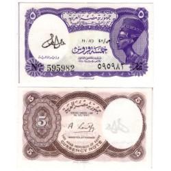 (182g) Egipto. 1971-96. 5 Piastres (EBC)