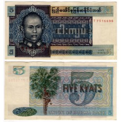 (57) Burma. 1973. 5 Kyats (EBC)
