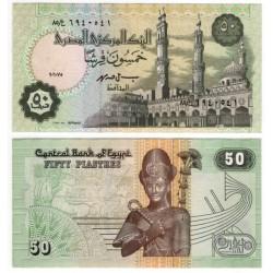 (62a-g) Egipto. 1995. 50 Piastres (SC)