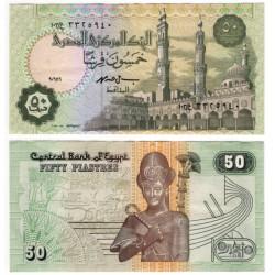 (62a-g) Egipto. 1996. 50 Piastres (EBC)