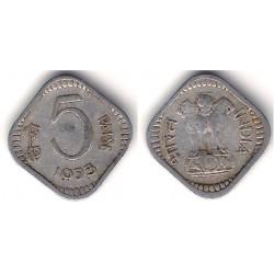 (18.6) India. 1973. 5 Paise (BC)
