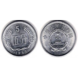 (3) China. 1985. 5 Fen (SC)