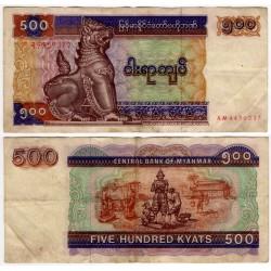 (76a) Myanmar. 1994. 500 Kyats (BC)