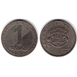 (90) Georgia. 2006. 1 Lira (MBC)