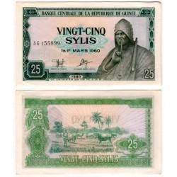 (17) República de Guinea. 1980. 25 Sylis (EBC+)