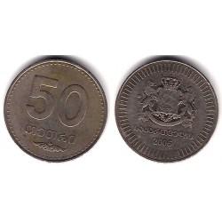 (89) Georgia. 2006. 50 Thetri (MBC)