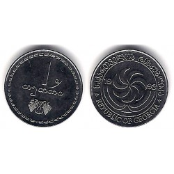 (76) Georgia. 1993. 1 Thetri (SC)
