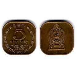 (139) Sri Lanka. 1975. 5 Cents (MBC+)