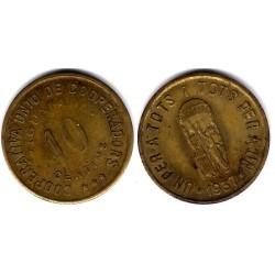 Cooperativa Igualada. 1937. 10 Céntimos (MBC)