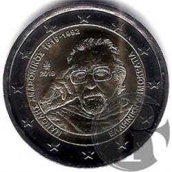 Grecia. 2019. 2 Euro (SC)