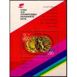 (4472) Unión Soviética. 1976. 50 Kopeks (Nuevo)