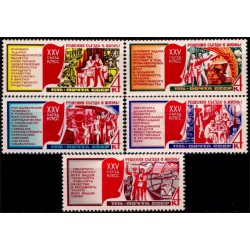 (4476 a 4480) Unión Soviética. 1976. Serie Completa. 25 Aniv. Partido Comunista (Nuevo)