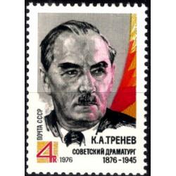 (4493) Unión Soviética. 1976. 4 Kopeks. Trenev (Nuevo)