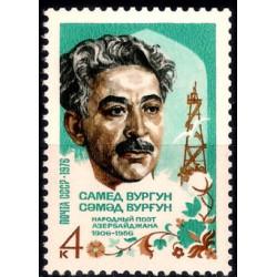 (4433) Unión Soviética. 1976. 4 Kopeks. Vurgun (Nuevo)