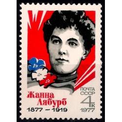 (4550) Unión Soviética. 1977. 4 Kopeks. Jeanne Labourbe (Nuevo)