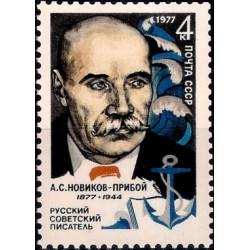 (4553) Unión Soviética. 1977. 4 Kopeks. Novikok-Priboy (Nuevo)