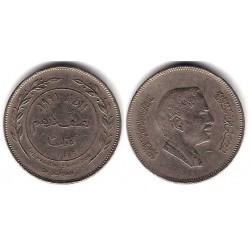 (39) Jordania. 1991. 50 Fils (BC+)