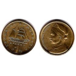 (116) Grecia. 1982. 1 Drachma (SC)
