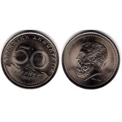 (134) Grecia. 1982. 50 Drachma (SC)
