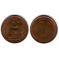 España (II República). 1937*(--6). 50 Céntimos (MBC+) Variante