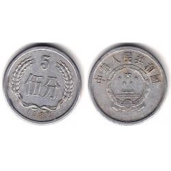 (3) China. 1982. 5 Fen (MBC)