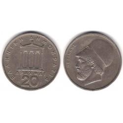 (133) Grecia. 1976. 20 Drachma (MBC)