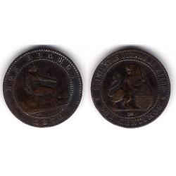 Gobierno Provisional. 1870. 2 Céntimos (MBC) Ceca de Barcelona OM