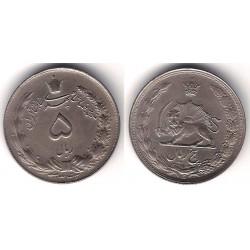 (1175a) Irán. 1967. 5 Rials (MBC)